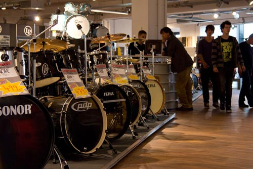 MusicStore-MusicStoreShop:/department-footer/Drums-4.jpg